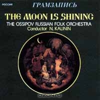 Обложка диска: The Moon Is Shining. The Ossipov Russian Folk Orchestra