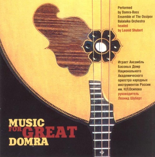 Disc cover: Music for great domra