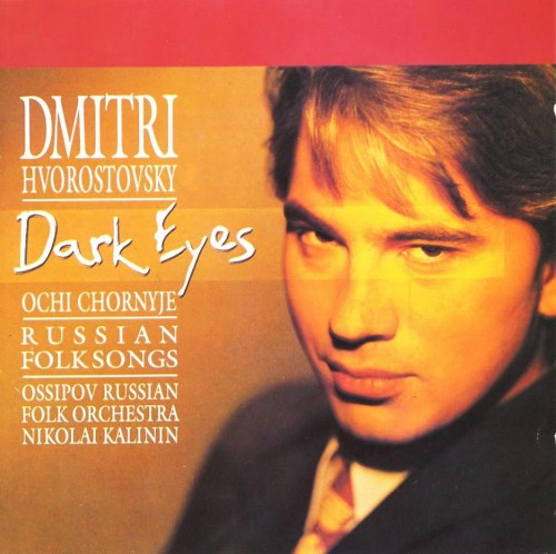 Disc cover: Dmitri HVOROSTOVSKY - Dark Eyes