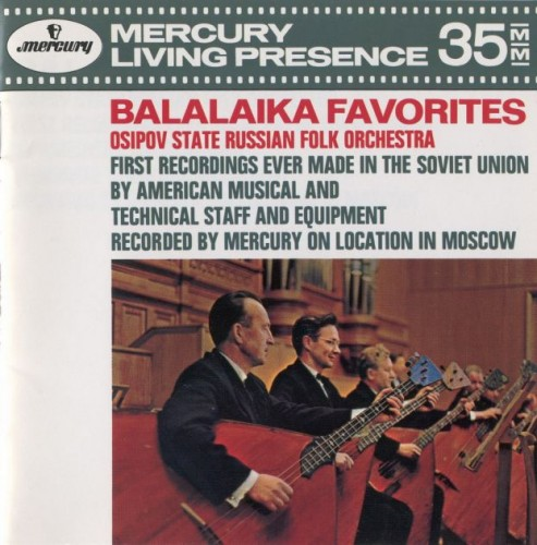 Обложка диска: BALALAIKA FAVORITES